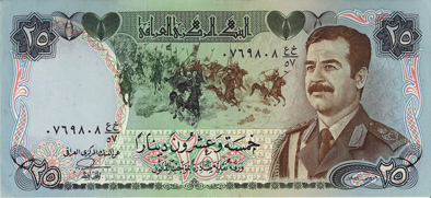 Saddam_Andre_Side_Seddel2